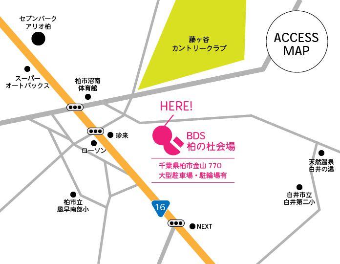 BDSマップ